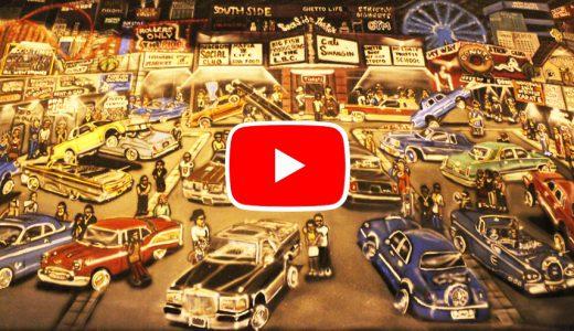 YouTubeに新しい動画を投稿しました。【 Lowrider Murral Shot at Crenshaw.  】